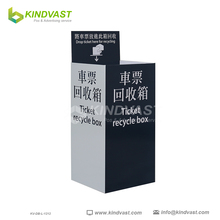 Merchandise Cardboard Paper Dump Bin Floor Display