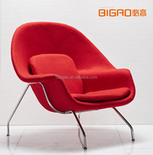 Swan Chair Leisure Home Furniture