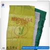 Heavy duty waterproof laminated plastic bags for rice packaging design