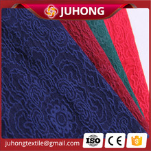 Hot sale Juhong woven stretch jacquard fabric samples free