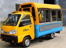 2015 hot sale La-C250 food truck fast food van/ mobile snack car