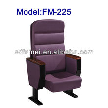 FM-225 Comfortable concert theater seating