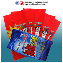 wholesale custom made printed opp clear laundry plastic dry cleaning bags