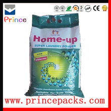 high quality detergent washing laundry powder bag chinese plastic packing bag manufacturers & factory
