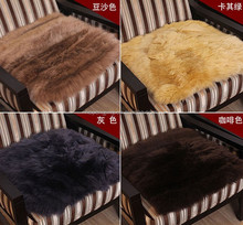 Factory wholesale real sheepskin/wool seat cushion for sofa and chair