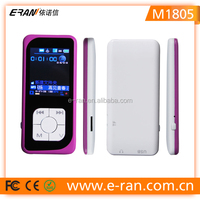 MP4 song download,MP4 player