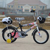 kids gas dirt bikes for sale cheap / made in china kids bicycle / kids bike bicycles from china