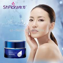 OEM moisturizing whitening men / women use facial lotion& cream 50g