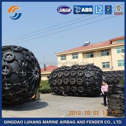 Yokohama type floating rubber fender, pneumatic rubber fender