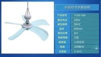 Популярные 5 листьев мини потолок болельщиков 220v современные потолочные вентиляторы синий мини-потолочный вентилятор охлаждающий вентилятор с кабелем 3 метра