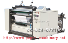 Fax paper/cash register paper/ thermal paper slitting machine