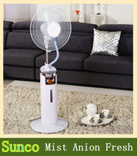 promotion item home appliance 16 inch price mist stand electric fan