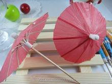 brand name umbrella