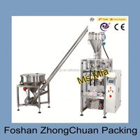 Popular hot sell vffs making and powder packing machine