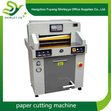 paper slitter eletrical paper cutting machine guillotine