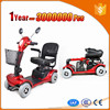 small mobility scooters electric medical scooter electric scooter with sun shade