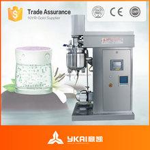 egg breaking machine , egg processing equipment,egg mixing machine
