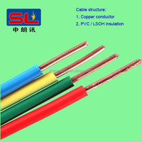 DC Power Cable / DC 24V Power Cable / 12V DC Power Cable