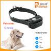 Professional Pet Shock Beep E-Collar Automatic bark stop collars