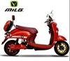 2015 new fashion 1000w electric motorcycle cheap motorcycle electric with pedals for lady