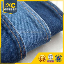China denim fabric wholesale factory jeans to UK