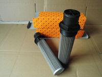 JCB suction filter 32/920300,32920300/ JCB 2CX 3CX 4CX FASTRAC