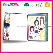 Perfect children sticker album, children sticker, children painting book