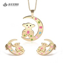 316L stainless steel gold moon bear light weight gold necklace set