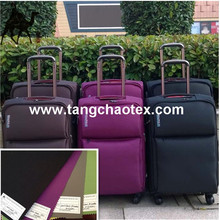 More specifications 100% recycled polyester oxford fabric for bags ,luggages,backpacks