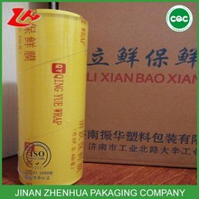 hot sale pvc cling film food wrap transparent plastic packaging film micron pvc cling film