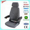 Nanchang Qinglin comfortable tractor cabin seat For Sale