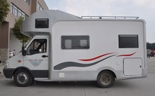 IVECO 4x2 Mini Mobile Home For Sale