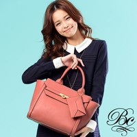 BELLUCY Classic Detail Leather Tote Bag