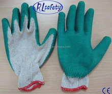 RL Safety rubber gloves/ palm gloves/latex gloveswholesale