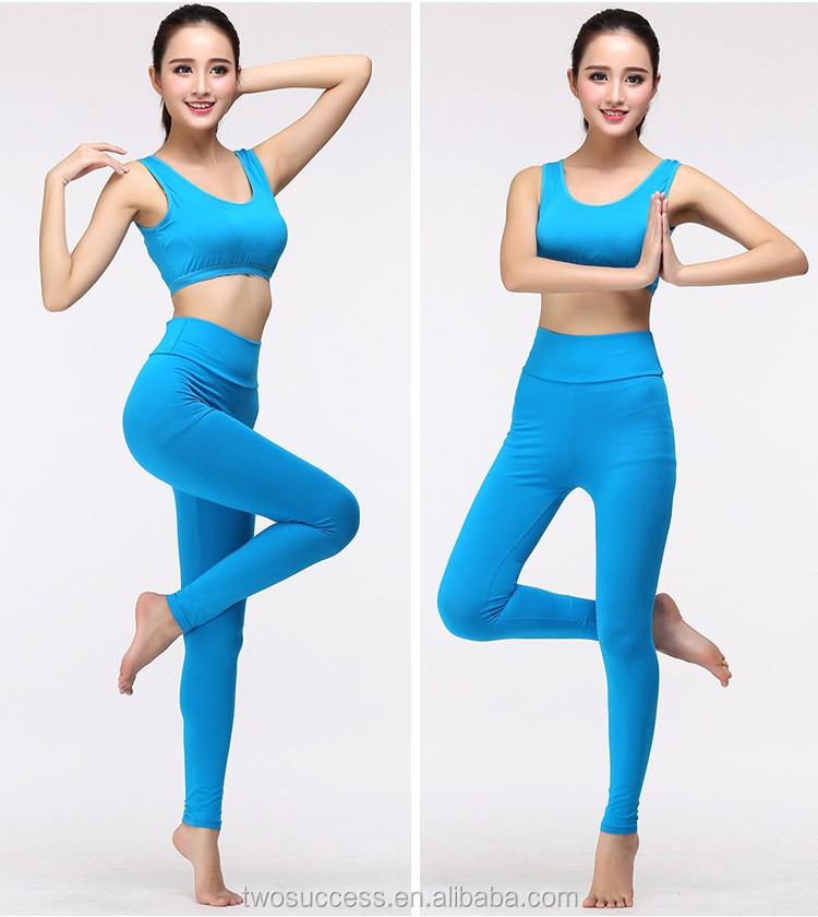 womens high waist yoga pants (7).jpg