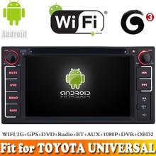 Pure android 4.4 system car dvd gps navigation fit for TOYOTA UNIVERSAL WITH CHIPSET WIFI 3G INTERNET DVR OBD2 SUPPORT