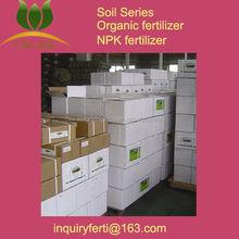 Seaweed extract Root liquid bio fertilizer