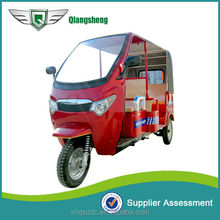 2015 New Nice And Economical Battery Powered 3 Electric Wheeler