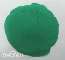 raw material china products feed additive chemical TBCC (tri basic copper chloride) for animal additives
