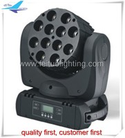 Free shipping (8 pieces) 12x10w rgbw 4 in 1 led moving head beam