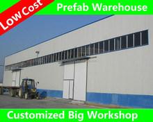 構造用鋼倉庫/安い工場プラント