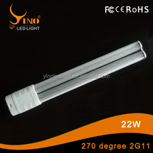 High quality cool white plug light 2g11 pl led light 22w 4 pins with fantastic outlook