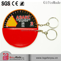 3D key cover/keychain for car