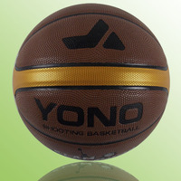 2014 new design and cool factory price pu basketball training