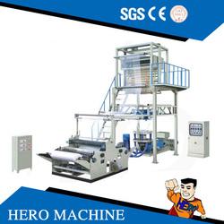 HERO BRAND pp pe film plastic recycle machine