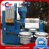/product-gs/sunflower-oil-mills-machine-sunflower-seed-for-oil-making-60280665764.html
