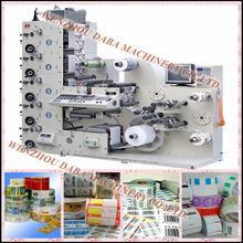DBRY-5C320 Label Printing Machine