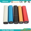 PB26A charger power bank big capacity portable charger