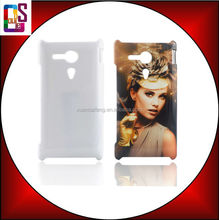 3D sublimation blank cases for Sony Z1,3D sublimation blank cases for sony L39h,3d sublimation blanks