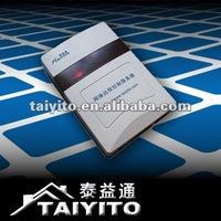 smart home network controller